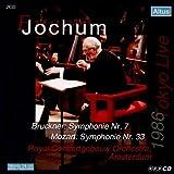 ブルックナー・交響曲第7番 他 (2CD) 画像