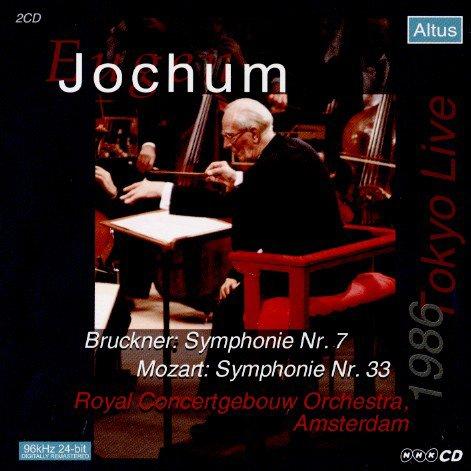 ブルックナー・交響曲第7番 他 (2CD)