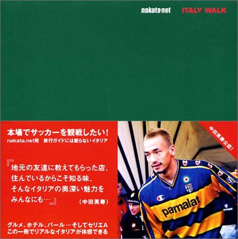 nakata.net ITALY WALKの詳細を見る