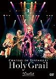 CHATEAU DE VERSAILLES -Holy Grail- [DVD]