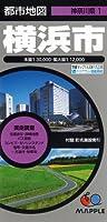 都市地図 神奈川県 横浜市 (地図   マップル)