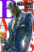 BEASTARS(14) (少年チャンピオン・コミックス)