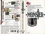 MONSTER(2) [VHS]