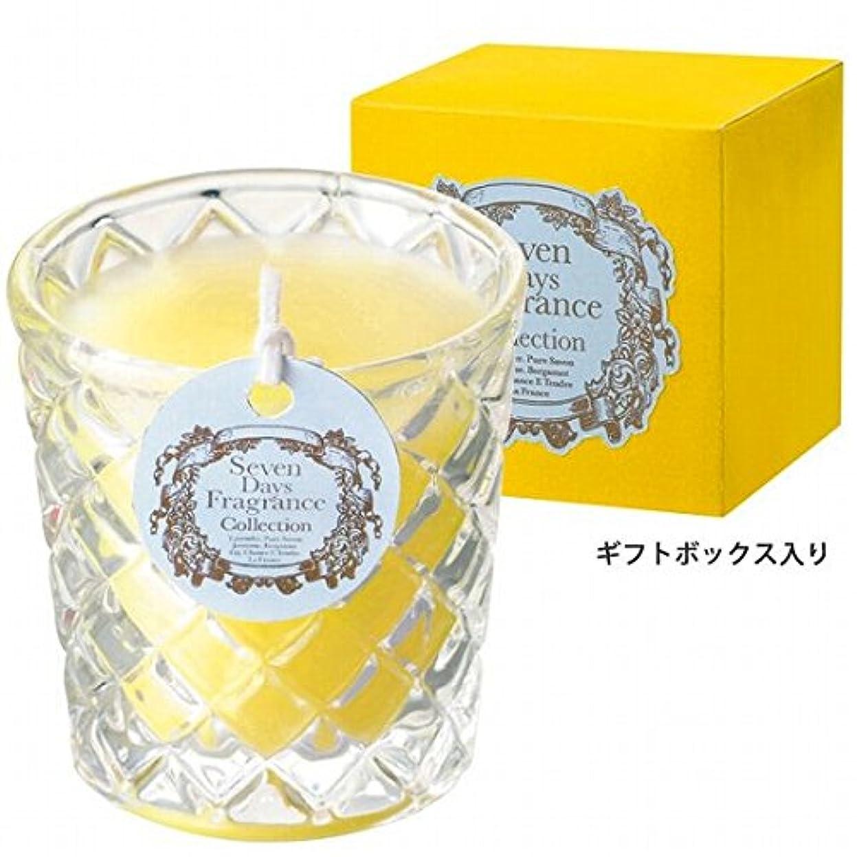 強大なラップ誘うカメヤマキャンドル(kameyama candle) セブンデイズグラスキャンドル(水曜日) 「 ベルガモット 」