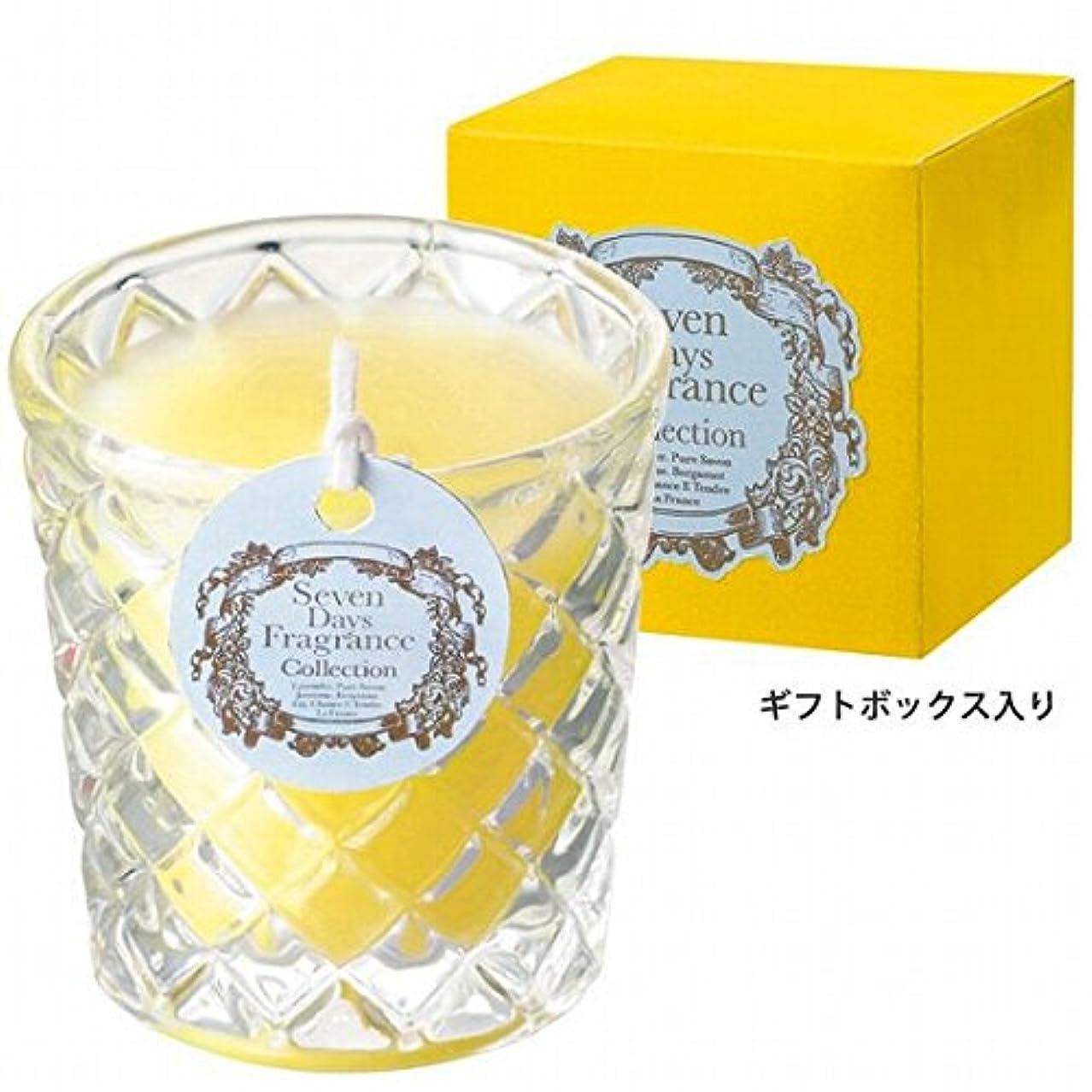 道徳の番目狂うカメヤマキャンドル(kameyama candle) セブンデイズグラスキャンドル(水曜日) 「 ベルガモット 」