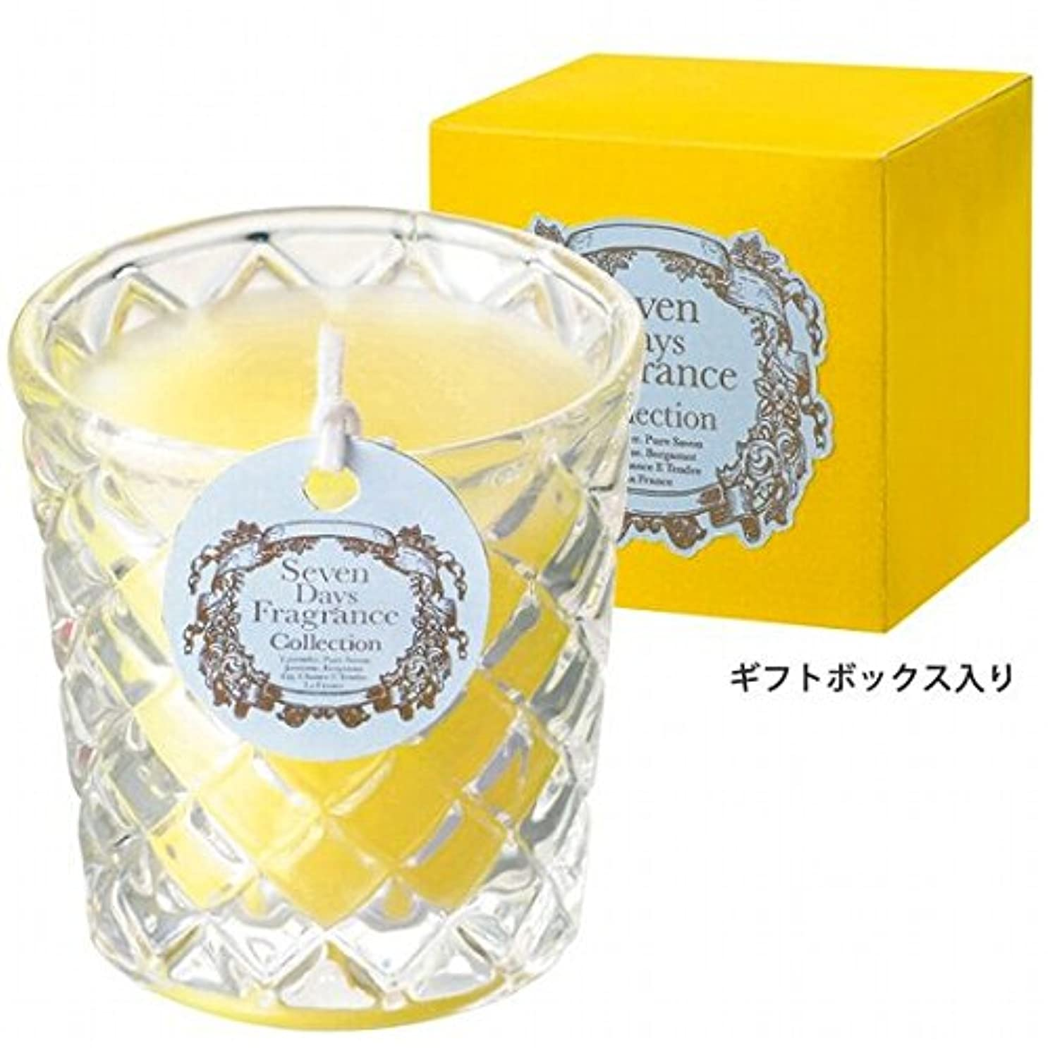 空洞ピック治安判事カメヤマキャンドル(kameyama candle) セブンデイズグラスキャンドル(水曜日) 「 ベルガモット 」