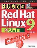 TECHNICAL MASTER はじめてのRedHatLinux9入門編 (テクニカルマスターシリーズ)