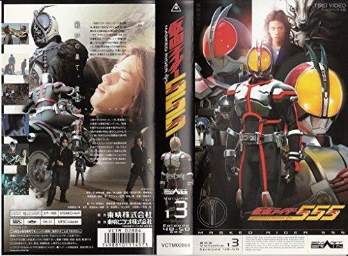 仮面ライダー555 Vol.13 [VHS]