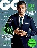 cover of GQ JAPAN (ジーキュージャパン) 2015年11号 [雑誌]