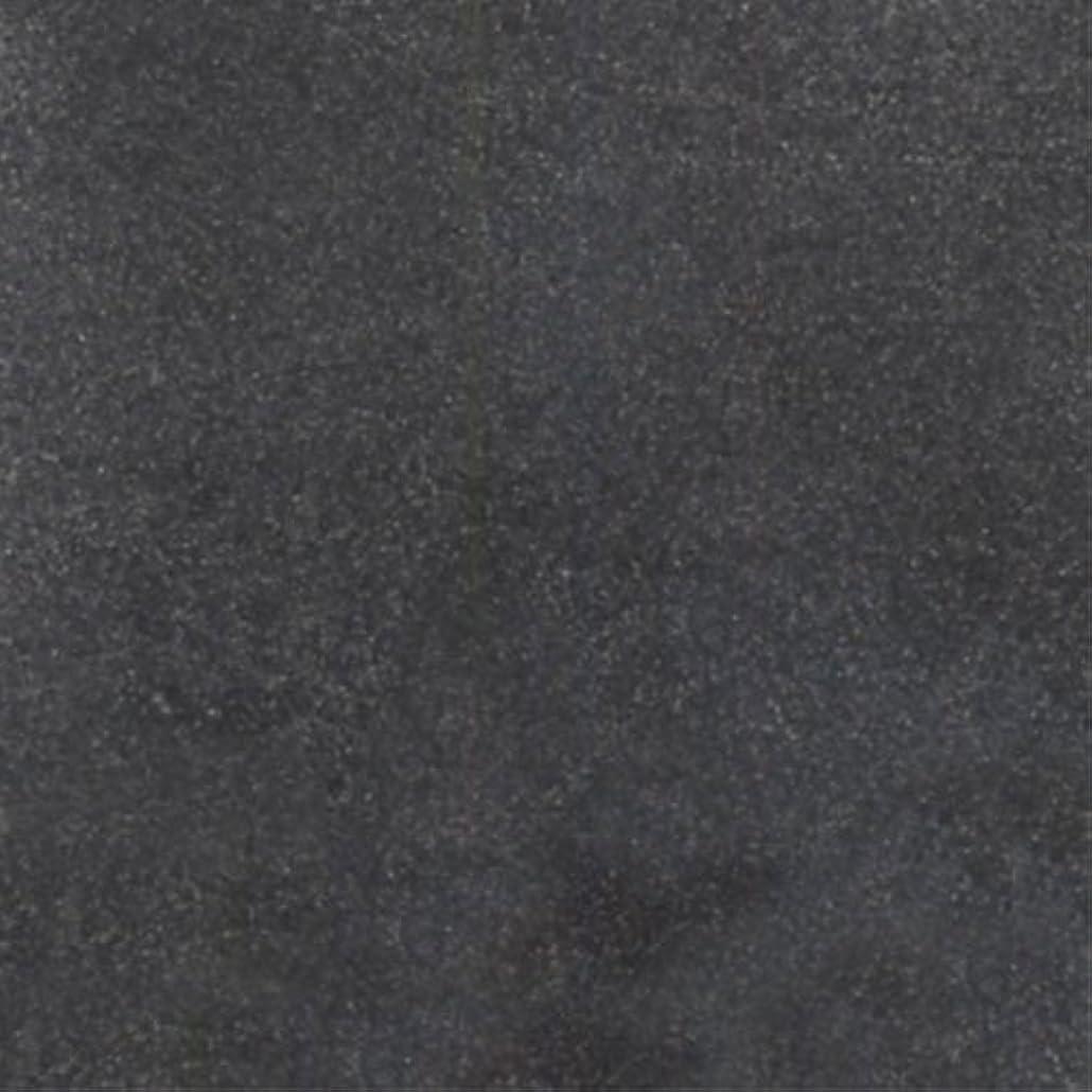 どうやって適応する凍結ピカエース ネイル用パウダー シャインパウダー #820 黒色 0.25g