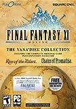 Final Fantasy XI:TheVana´diel(輸入版)
