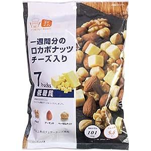 1週間分のロカボナッツ チーズ入り 161g(23g)×7袋