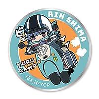 ゆるキャン△ リンonスクーター ワッペン(着脱式)