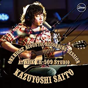 ONE NIGHT ACOUSTIC RECORDING SESSION at NHK CR-509 Studio