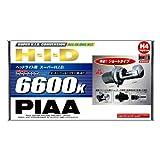 PIAA ( ピア ) HIDオールインワンキット 【スーパーコバルト 6600K】 ヘッドライトH4用 HH91SA