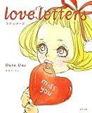 love letters ラブレターズ