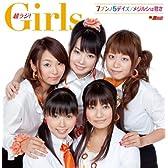 文化放送「超ラジ!Girls」番組テーマソング 7ブンノ5デイズ/メジルシは君さ(プレミアムエディション)