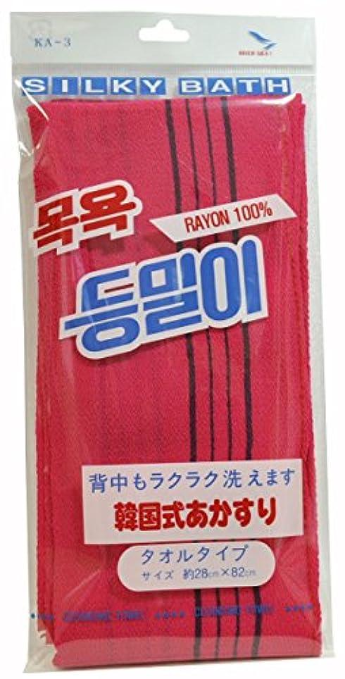 冒険家切り離す返還韓国発 韓国式 あかすりタオル タオルタイプ レッド