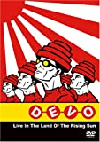 DEVO - Live in the land of the rising sun: JAPAN 2003 日本版 [DVD]