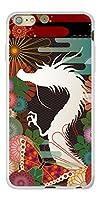 iPhone6s PLUS TPU ソフトケース 635 白龍 素材ホワイト