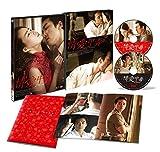 【Amazon.co.jp限定】情愛中毒 豪華版 DVD-BOX(ポストカード付)