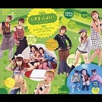 ザ☆ピ〜ス! (Complete Version)