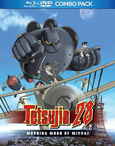 Tetsujin 28 Morning Moon Of Midday Blu-Ray/DVD(鉄人28号 白昼の残月 劇場版)