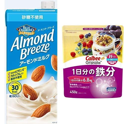 【セット買い】カルビー グラノーラプラス 1日分の鉄分 450g×8袋+アーモンド・ブリーズ 砂糖不使用 1L×6本