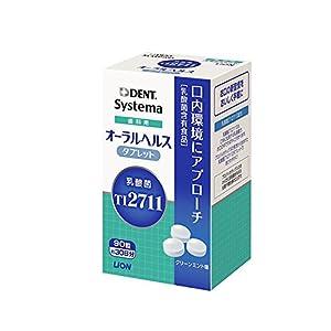 ライオン Systema オーラルヘルスタブレット 90粒 1箱