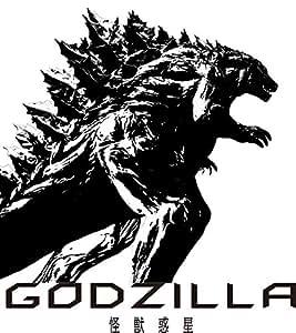 アニメーション映画『GODZILLA 怪獣惑星』 主題歌「WHITE OUT」 (アーティスト盤)