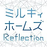 Reflection【通常盤】