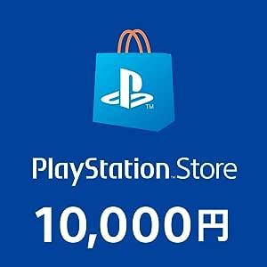 プレイステーション ストアチケット 10,000円 オンラインコード版