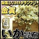 澤田食品株式会社 いか昆布 80g