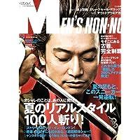 MEN'S NON・NO (メンズ ノンノ) 2010年 07月号 [雑誌]