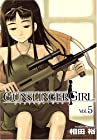 GUNSLINGER GIRL 第5巻