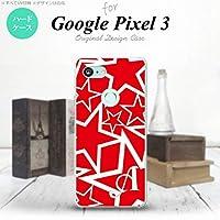 Google Pixel 3 スマホケース カバー 星 赤×白 【対応機種:Google Pixel 3】【アルファベット [W]】