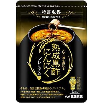 Amazon | 小林製薬の栄養補助食品 熟成黒にんにく 黒酢もろみ 約35 ...