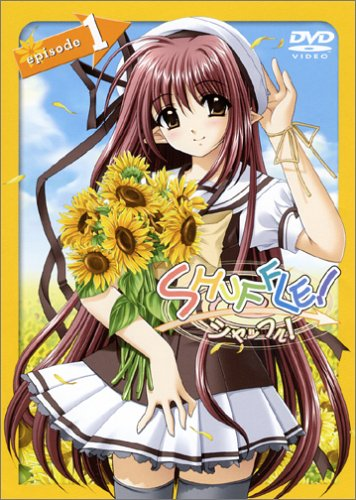 SHUFFLE ! episode.1 (初回限定版) [DVD]