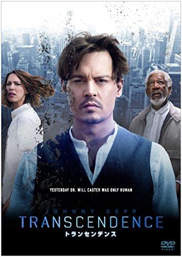 トランセンデンス DVDの詳細を見る