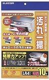 【2006年モデル】ELECOM プリンタクリーニングシート(片面タイプ) 10枚入り CK-PRA10