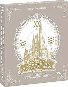 東京ディズニーランド アニバーサリーズ&ファンティリュージョン! <ノーカット版> [Blu-ray]