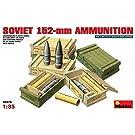 1/35 ソビエト 152mm砲弾&弾薬箱セット