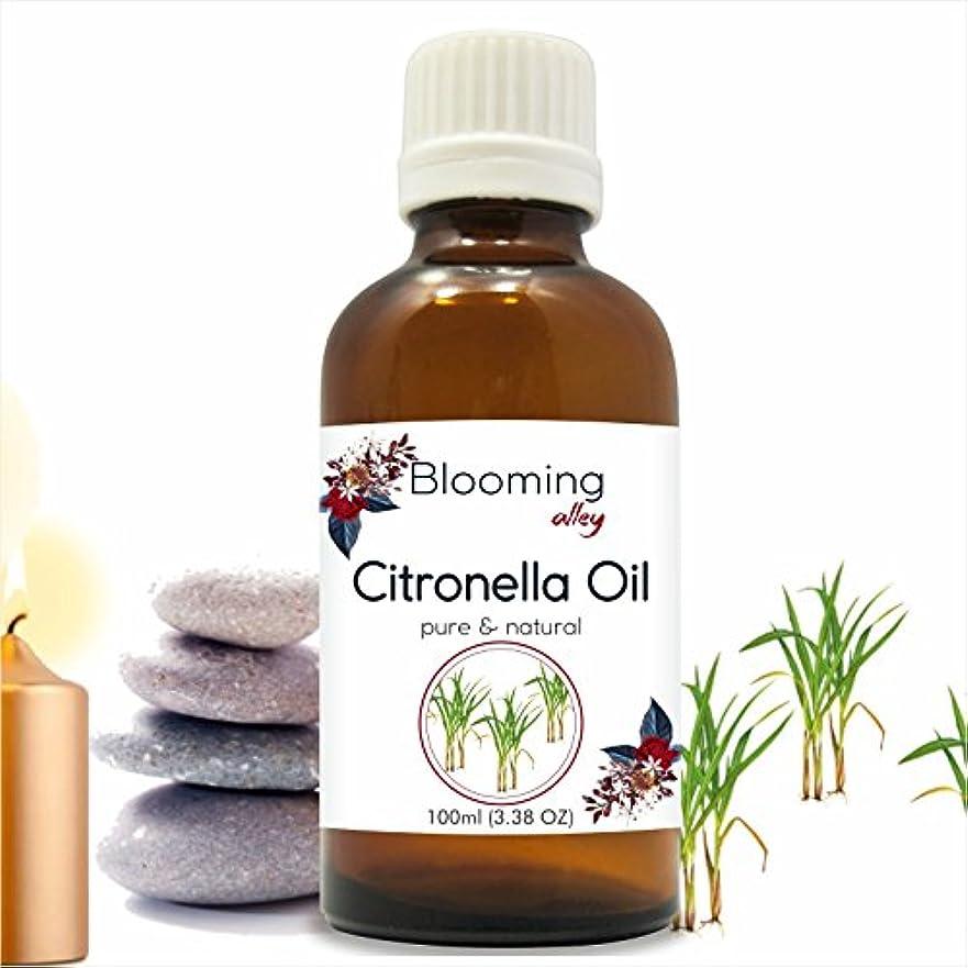 安全でないセラフオセアニアCitronella Oil (Cymbopogon Nardus) Essential Oil 100 ml or 3.38 Fl Oz by Blooming Alley