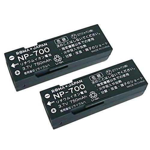 【ロワジャパン社名明記のPSEマーク付】【2個セット】MINOLTA ミノルタ DiMAGE?X60 X 50 の NP-700 互換 バッテリー