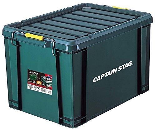 キャプテンスタッグ(CAPTAIN STAG) 収納ボックス コンテナボックス 45L W545×D379×H322mm 日本製 No45 UL-1017