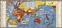 Datedイベント戦争マップ。1945。27thエディション。| Historicアンティークヴィンテージマップ再印刷 24in x 53in 551787_2453