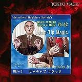 ◆マジック関連◆サムチップ マジック◆IMS-42