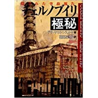 Amazon.co.jp: アラ・ヤロシンス...