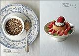 こっくり甘い濃厚プリン、まろやかな食感の伝統菓子フラン 画像