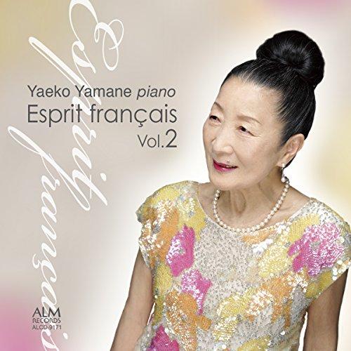 フランスのエスプリ Vol.2 山根弥生子(ピアノ)